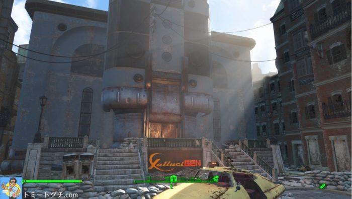 Fallout4 ハルシジェン社