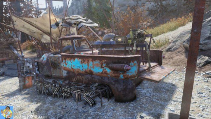 Fallout76 フリークショー