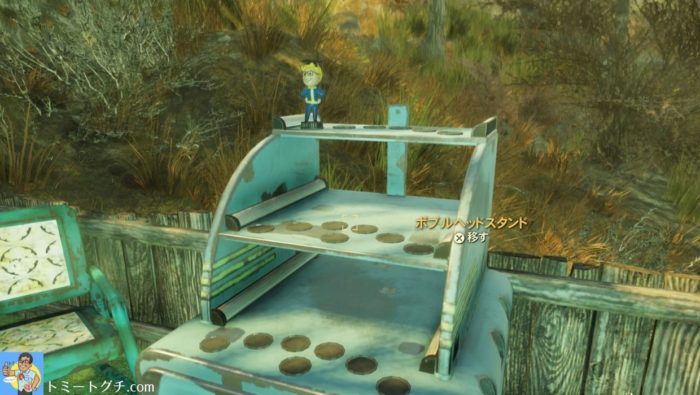 Fallout76 ボブルヘッドスタンド