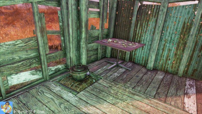 Fallout76 失われた家