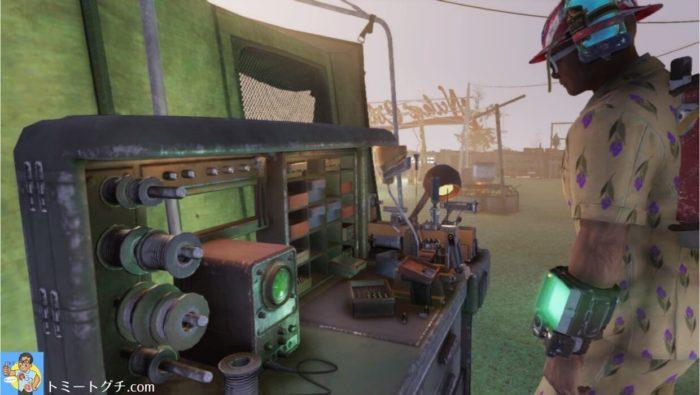 Fallout76 弾薬