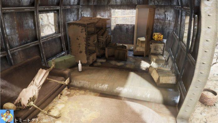 Fallout76 弾薬庫