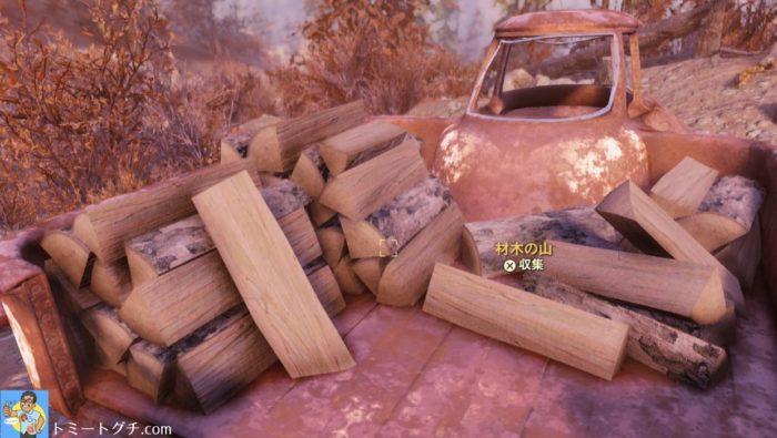 Fallout76 木材