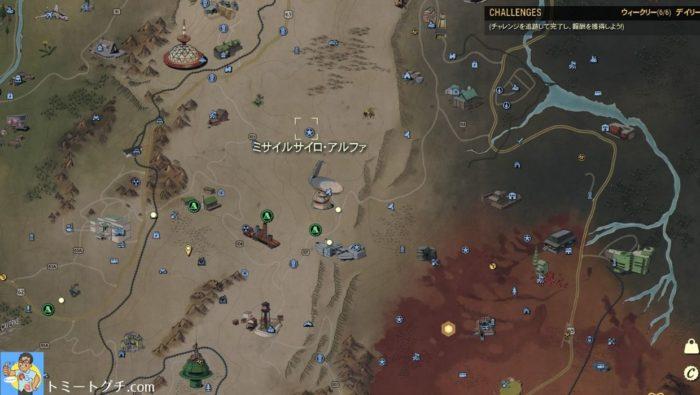 Fallout76 ミサイルサイロ