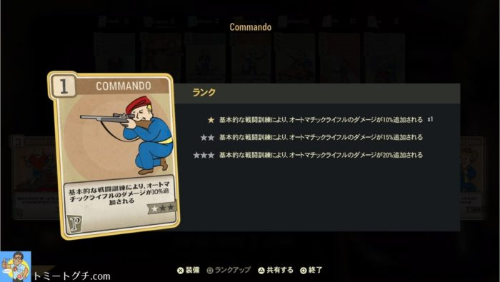 Fallout76 Commando