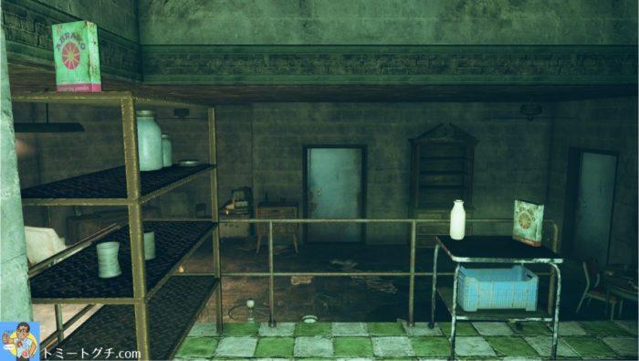 Fallout76 エラ・エイムズのバンカー