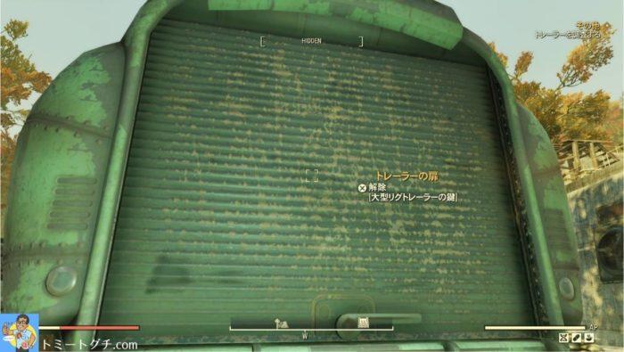 Fallout76 クレバスダム