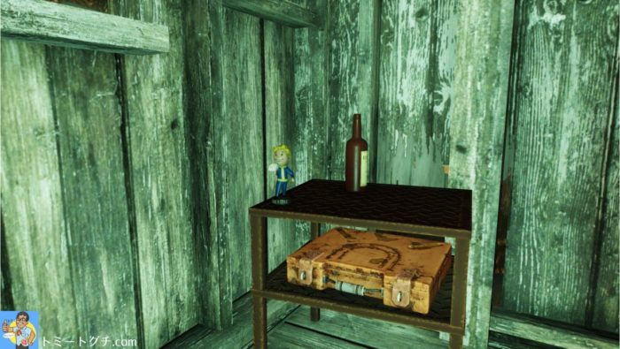 Fallout76 サウサンプトン・エステート