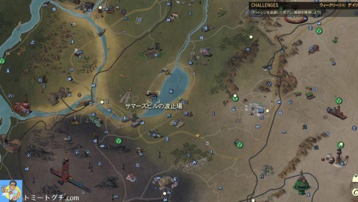 Fallout76 サマーズビルの波止場