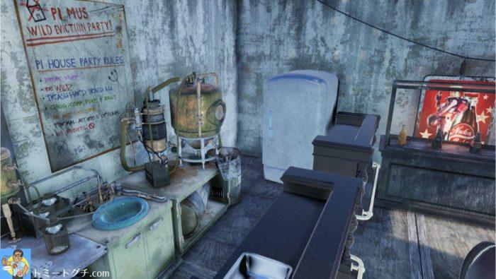 Fallout76 冷蔵庫