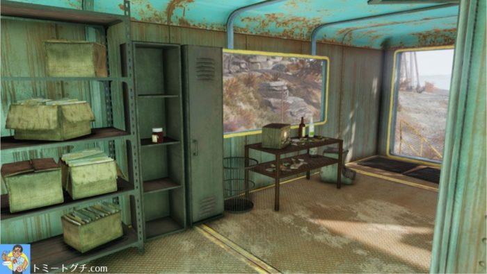 Fallout76 国立隔離無線アレイ