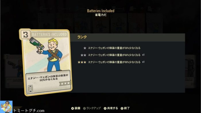 Fallout76 Batteries Included