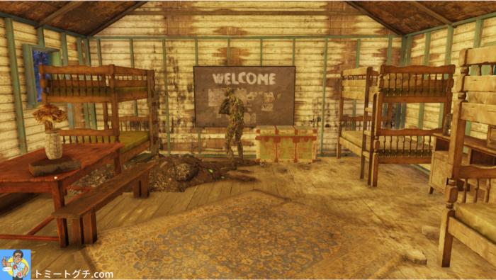 Fallout76 キディーコーナー・キャビン