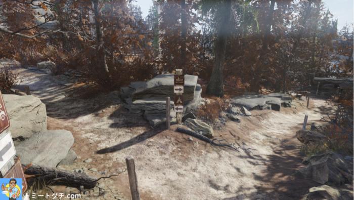 Fallout76 スプルース・ノブ・キャンプ場