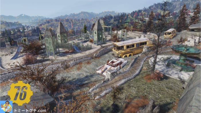 Fallout76 バスティオン・パーク