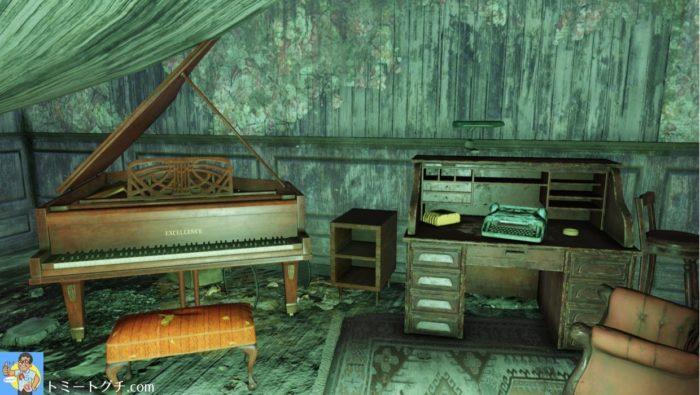 Fallout76 バーデット邸宅