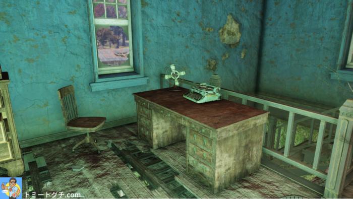 Fallout76 ウィルソン農場