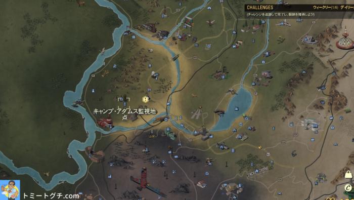 Fallout76 キャンプ・アダムス監視地点