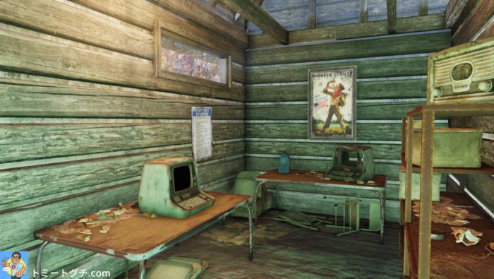Fallout76 キャンプ・アダムス