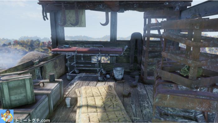 Fallout76 クリフウォッチ