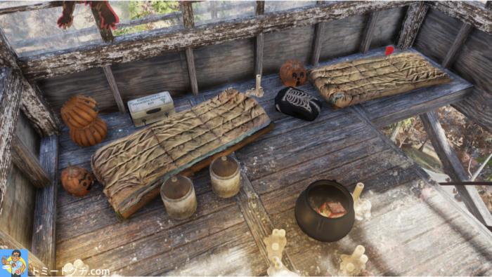 Fallout76 ノース・マウンテン監視地点