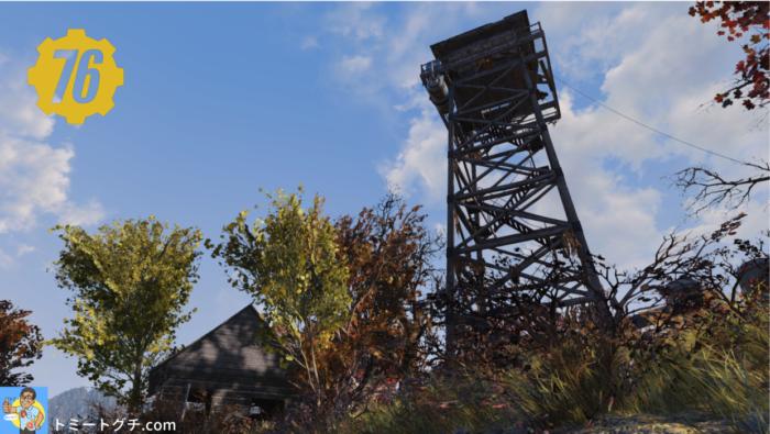 Fallout76 フラットウッズ監視地点
