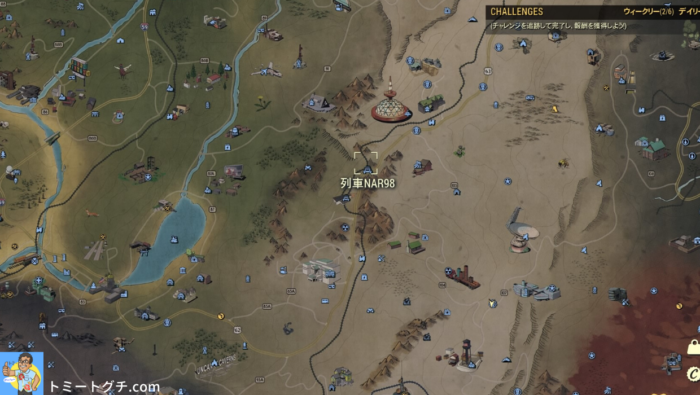 Fallout76 列車NAR98