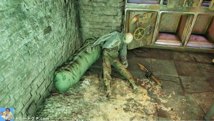 Fallout76 新アパラチア中央操車場