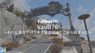 Fallout76 Vault76