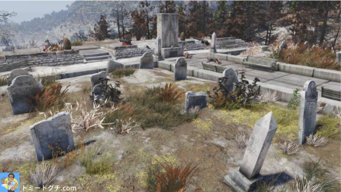 Fallout76 フィルーピー戦場墓地