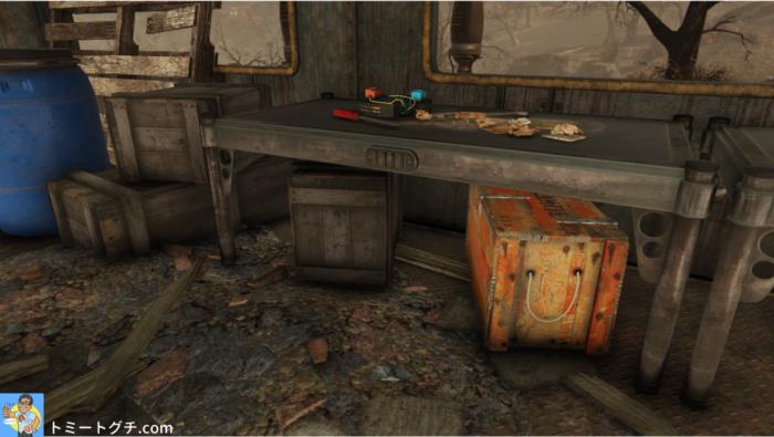 Fallout76 ホーンライト空気清浄サイト#04
