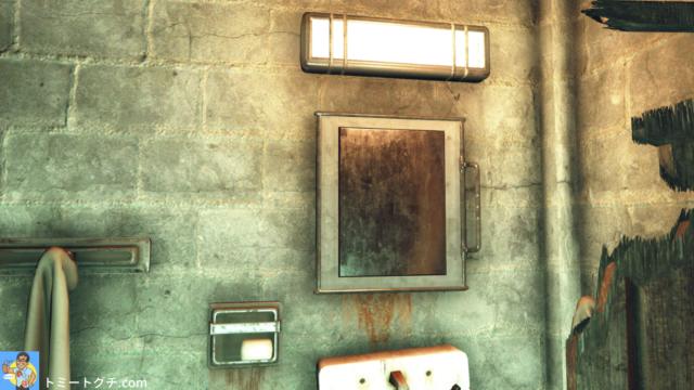 Fallout76 フラタニティ・ロウ