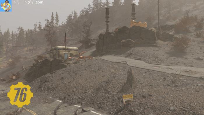 Fallout76 ホーンライト空気清浄サイト#02