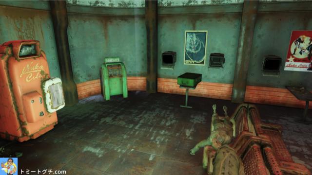Fallout76 ワトガ・ターミナル