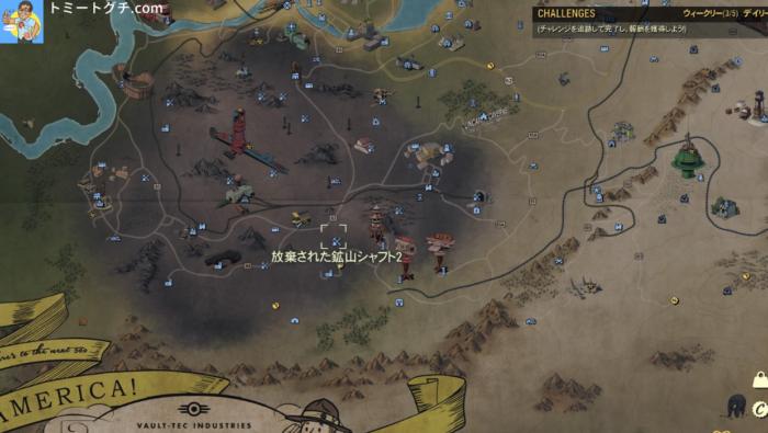 Fallout76 放棄された鉱山シャフト2