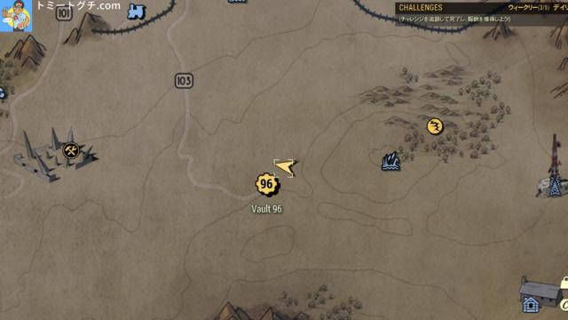 Fallout76 Vault96