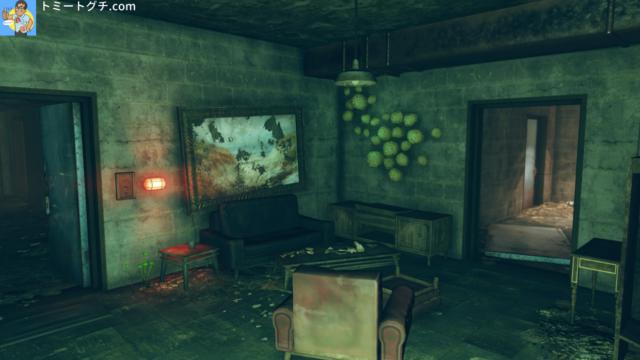 Fallout76 カーソン家のバンカー