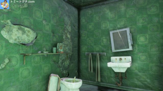 Fallout76 スペリオルサンセット農場