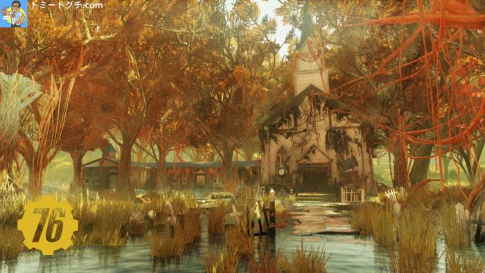 Fallout76 ヘイヴン教会