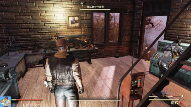 Fallout76 Vault94の偵察用アーマー:マスク