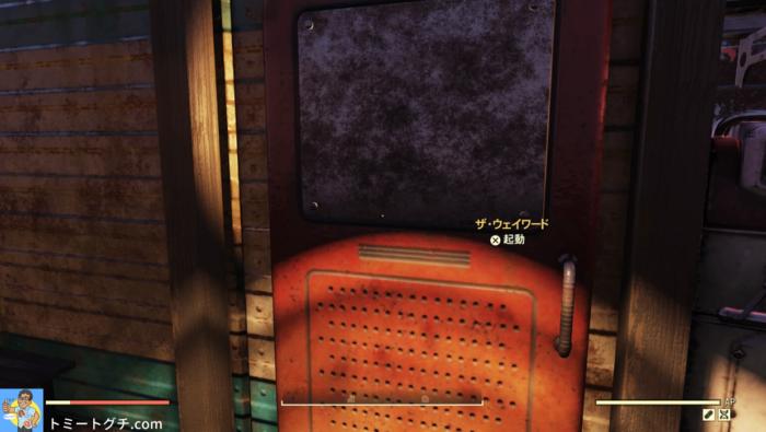 Fallout76 Wastelanders ザ・ウェイワード