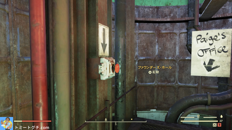 Fallout76 ファウンダーズ・ホール