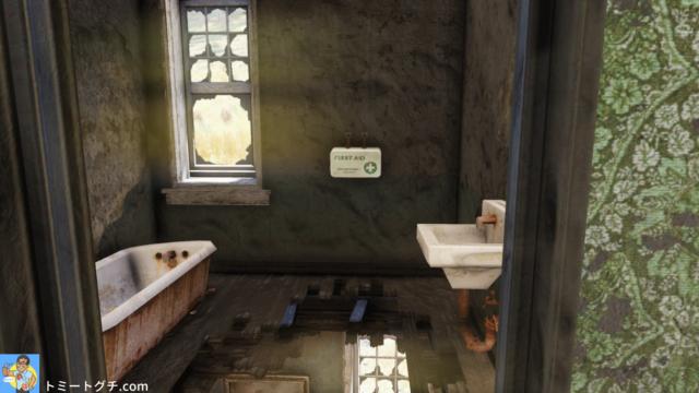 Fallout76 ビリングス農場