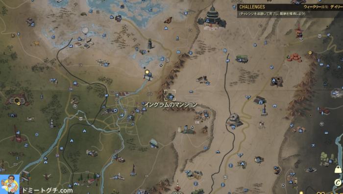 Fallout76 Wastelanders イングラムのマンション