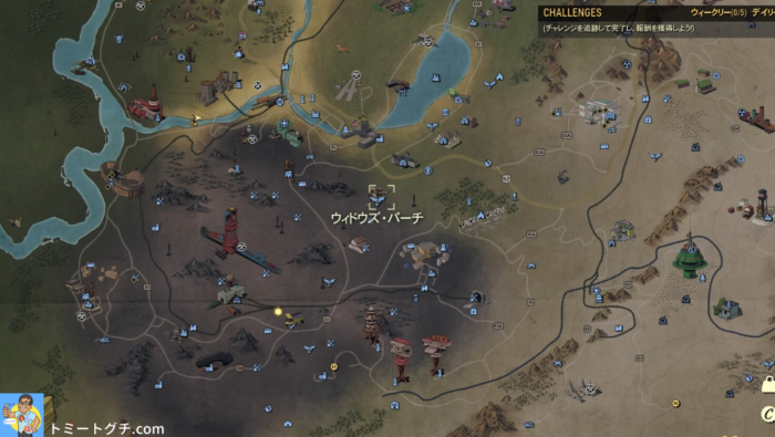 Fallout76 Wastelanders ウィドウズ・パーチ