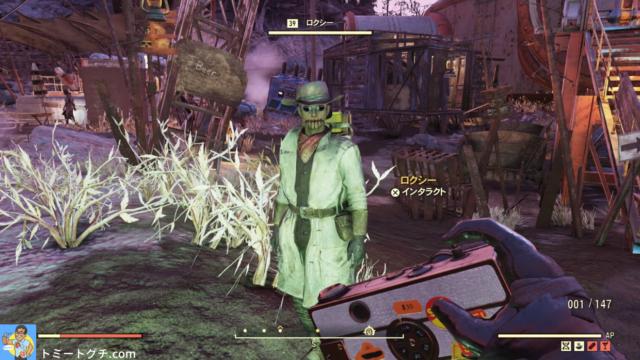 Fallout76 Wastelanders ロクシー