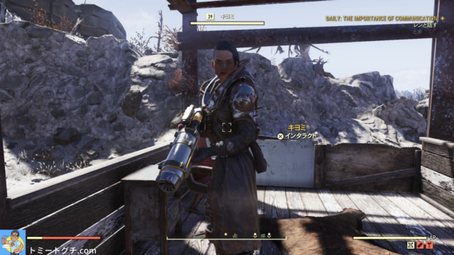 Fallout76 Wastelanders キヨミ