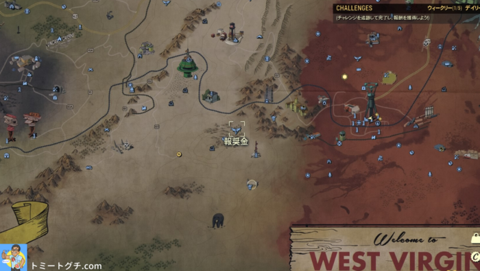 Fallout76 Wastelanders 報奨金 ザ・バウンティ