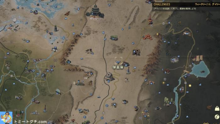 Fallout76 Wastelanders 弾薬庫