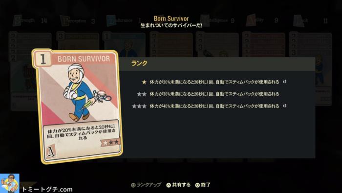Fallout76 Wastelanders BornSurvivor